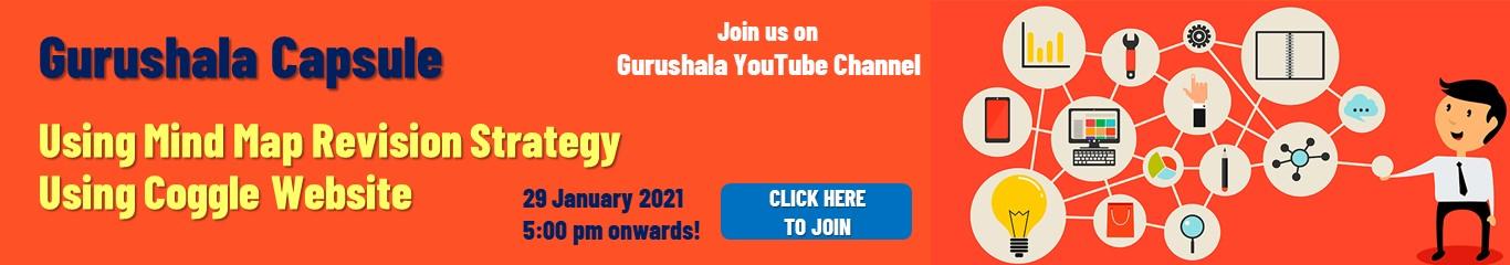 GuruShala